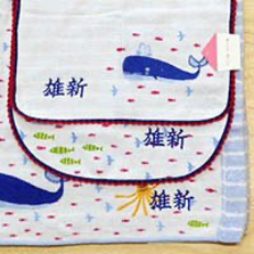 名入れ刺繍サンプルイメージ