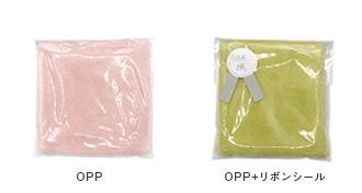 OPP袋ラッピング