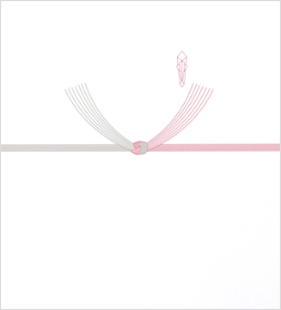 祝のし/水引  結び切り(5本・7本)