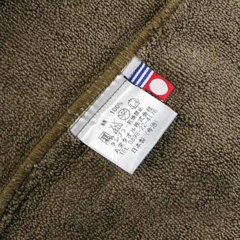 今治タオル/もこもこフードバスローブ 今治タオル認定商品