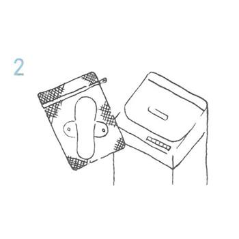ヒエトリパットのお手入れ方法 2
