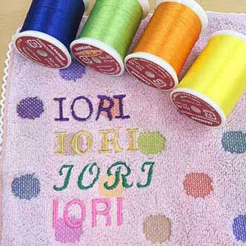 今治タオル ポップカラー 名入れ刺繍